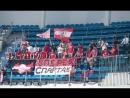 Фанаты красно-белых на финале 4-х Кубка России!