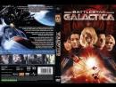 Звездный крейсер Галактика минисериал Часть 1