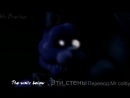 Фнаф песня _Мои демоны_ 360 X 640 .mp4