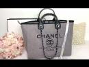 【CHANEL】Deanville ⛱ цена 1260 руб 140 ю качество LUX 💟цвет серый