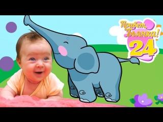 Как мама • Бьянка и веселые животные в приложении для детей! Игры для детей