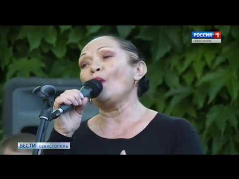 11:42 Green Jazz Fest 2018 Вести Севастополь 05.06.18