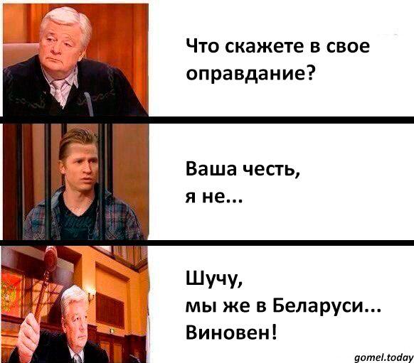 Кирилл Королёв | Гомель