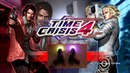 Time Crisis 4 - PS3 with PS Moves (1 and 2 Player )