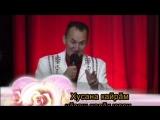 Александр Васильев - Хусана Кайрăм