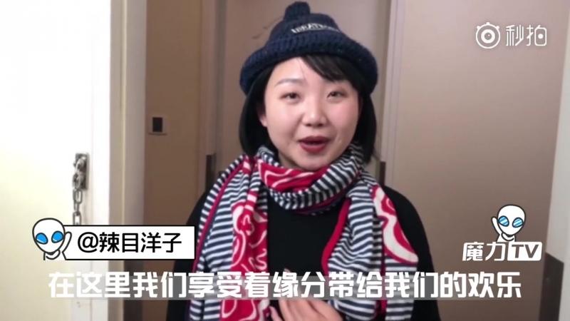 180213 Wu Yi Fan @ Magic TV Weibo Update