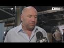 UFC 220  Dana White Event Recap