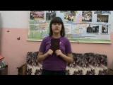 Лида Марденгская