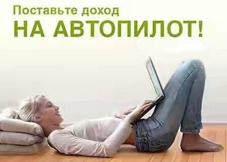 ✨ ODEY ASSET MANAGEMENT Управление Вашими инвестициями. Более 250 00