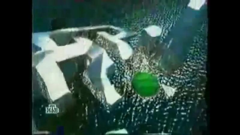 Перед и после рекламная заставка НТВ 1998 2001 Пингвины