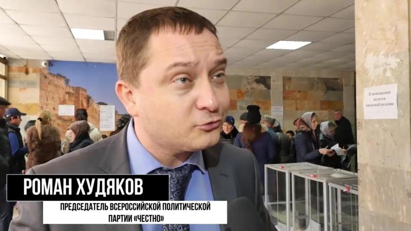 Роман Худяков о ходе выборов в Дагестане