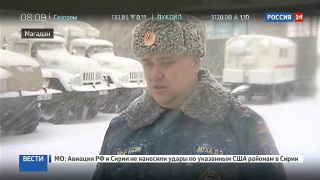 Новости на «Россия 24» • Теплый Магадан грозит лавинами и обрывами проводов