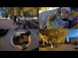 Осень [VLOG]  Детская мебель из ИКЕА, развитие РЕБЁНКА поле ГОДА- Lesya Life