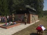 Церемония прощания с лейтенантом 258-й стрелковой дивизии Дмитрием Ильичом Шарыкиным состоялась в Брянской области.