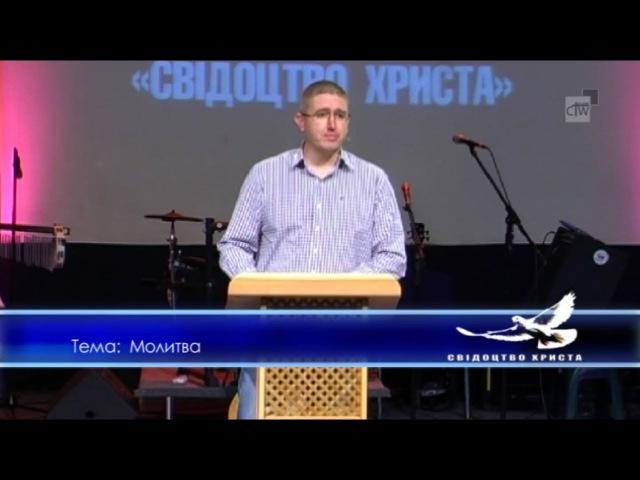 17 09 2017 Костишин Юрій Молитва