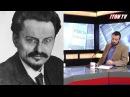 Рав М.Финкель Троцкий был дьяволом и вел себя как дьявол Ч-1