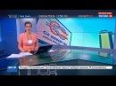 Новости на «Россия 24» • Сезон • Путин, Трамп и другие лидеры G20 обсуждают в Гамбурге борьбу с терроризмом