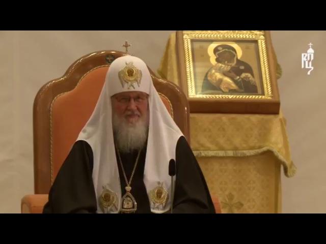Патриарх Кирилл отметил деятельность Союза добровольцев России