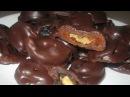 Чернослив в шоколаде Простой рецепт