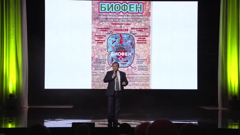 Иммунолог Геннадий Кулеша о пользе продукции APL