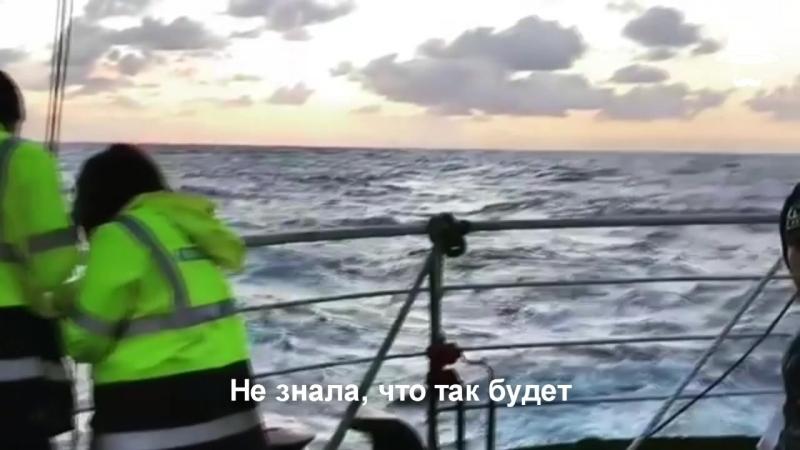 Поднятие флага на барке