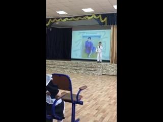 представление в школе