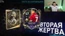 SANCHEZ 97 ВТОРАЯ ЖЕРТВА ЖЕСТКИЕ ИГРОКИ В ПАКАХ !! FIFA 18 MOBILE