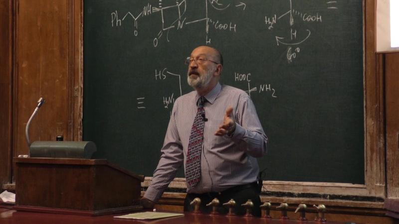 Органическая химия 4 курс. Профессор Дядченко Виктор Прохорович (Лекция 5)