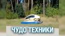 Минуя пробки: мотовездеход рассекает по Жуковскому - Подмосковье 2018 г.