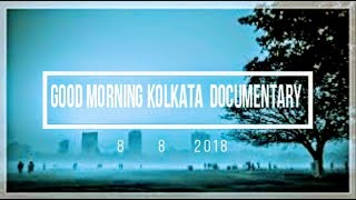 Good Morning Kolkata || Documentary 8 Aug 2018 || || Niranjan Chatterjee City of Joy kolkata ||