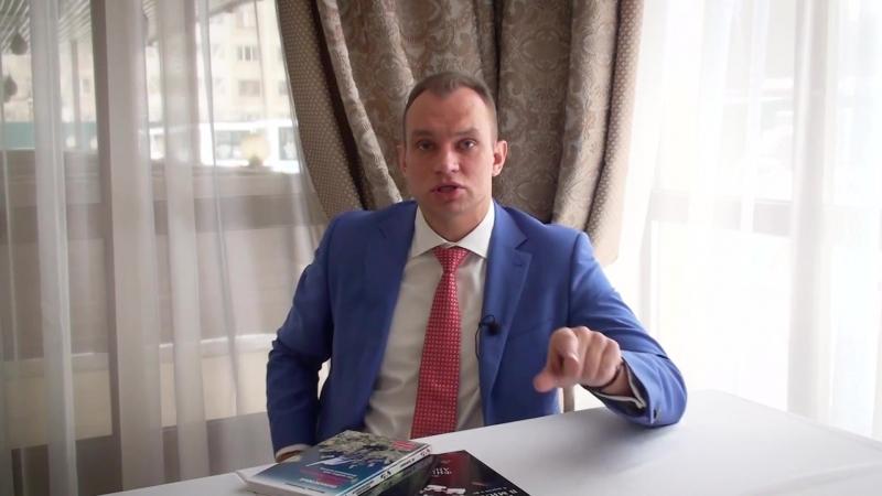 Максим Темченко о Клубе Юных Миллионеров
