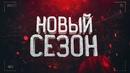 Дмитрий Масленников фото #13