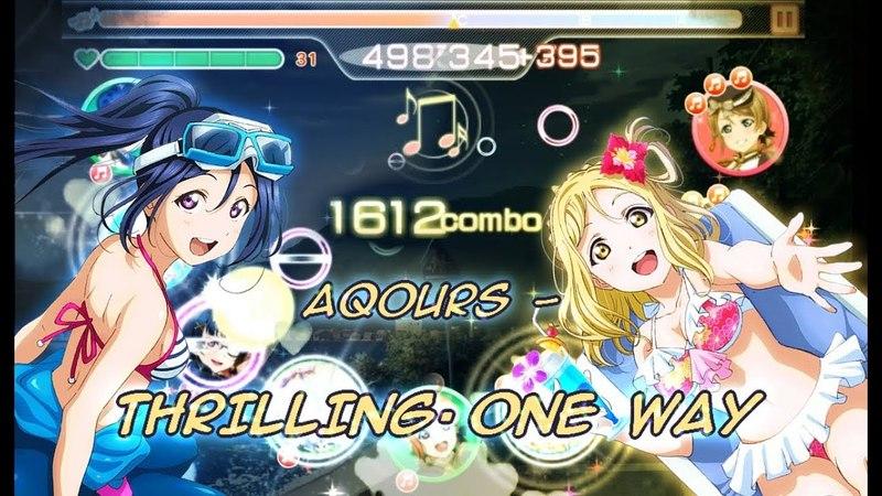 ♪ Aqours - Thrilling・One Way (スリリング・ワンウェイ) 【Custom Beatmap】