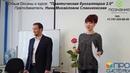 Отзыв Оксаны и Шахиды Курсы практической бухгалтерии в Алматы Школа Бухгалтеров Познание