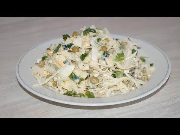 Хрустящий салатик вкусно и просто.
