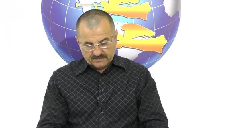 Книга Откровение. 1 глава. Леонид Сидоренко