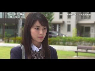 Gaki No Tsukai #1419 (2018.08.26) - Housei's Romantic Movies (天才映画監督 月亭方正 映画業界に殴り込み~!!)