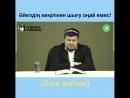 Әзіл әңгіме Ерсін Әміре Бекайдарұлынан
