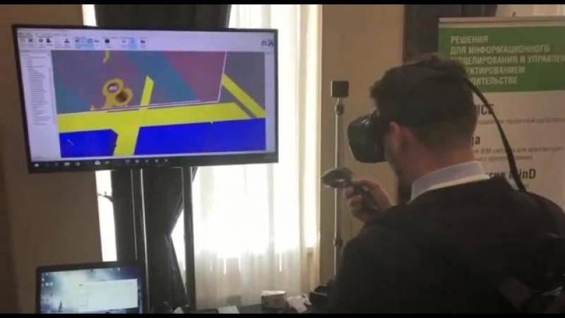 САПР Белые ночи 2018 Санкт Петербург Виртуальная реальность нашими глазами