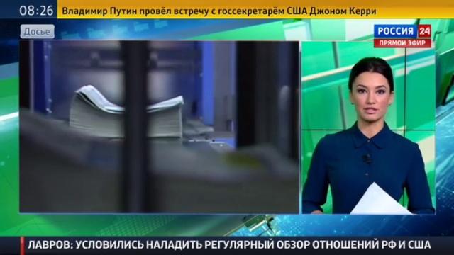 Новости на Россия 24 Playboy выставлен на продажу