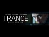Trance - Trailer (2013)