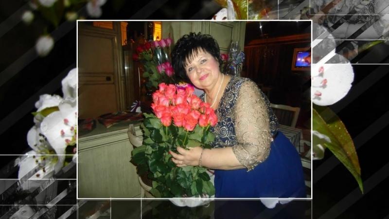 поздравление от подруг для Натальи Балюк