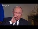Путин ответил на вопрос о гибели оппонентов
