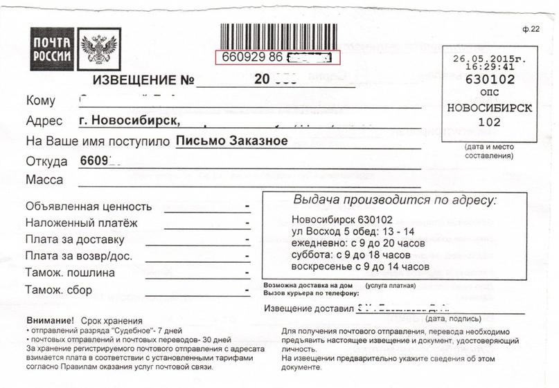 Мотивационное письмо для учебы за границей пример на русском