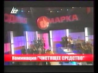 staroetv.su / Анонс и реклама (REN-TV, 03.01.2003) (2)