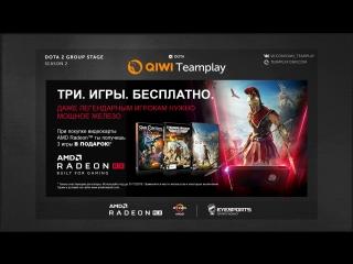 WU TANG vs TLWK II QIWI TeamPlay Season 2 II bo2 by Skor