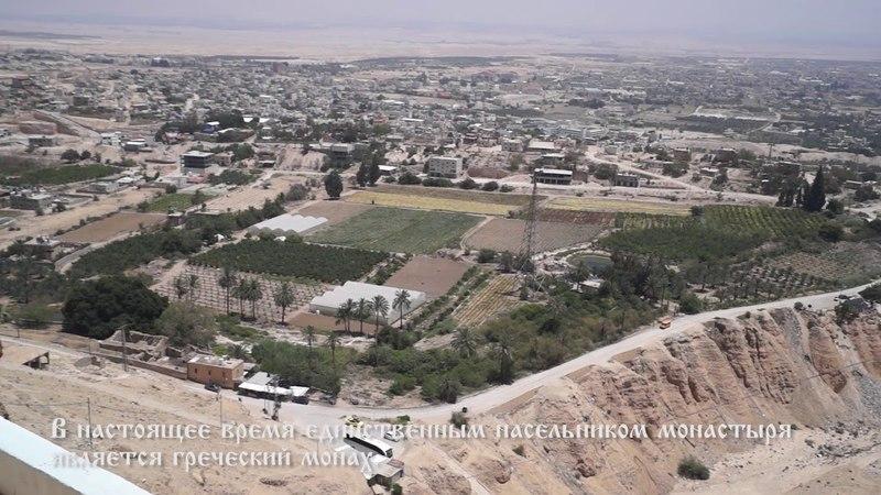 Вифания, Иерихон, Иордан, Мертвое море