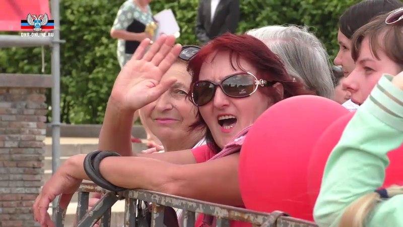 В парке им Щербакова прошла праздничная программа Великий день Великая Победа