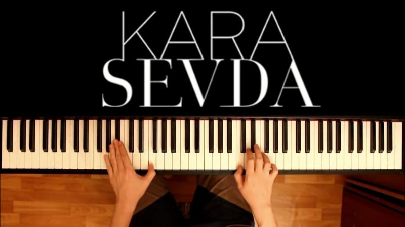 Кара Севда