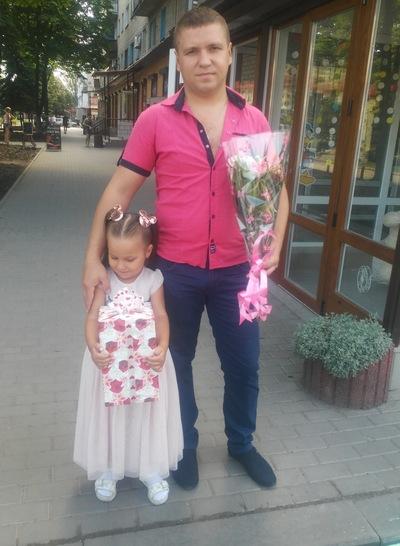 Александр Малий